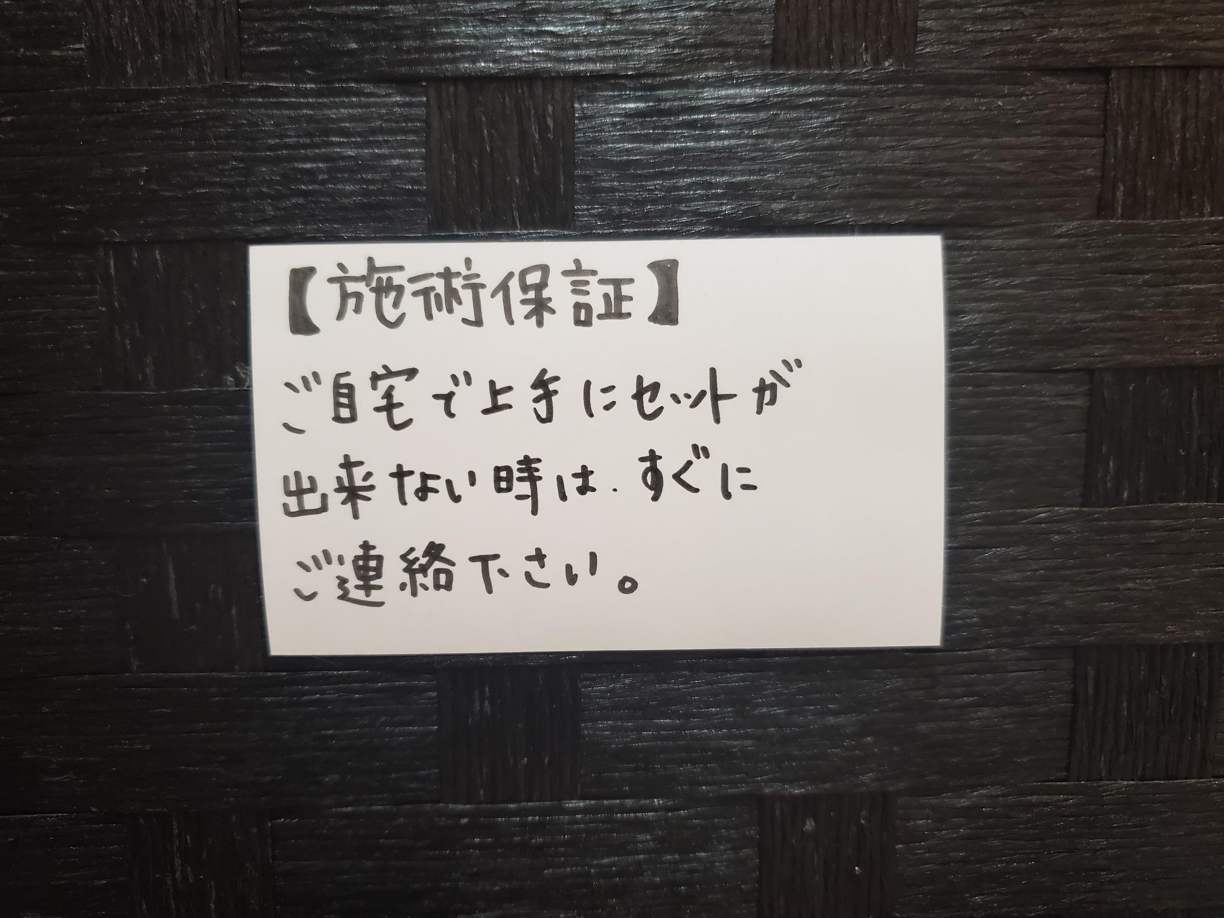 20190708_173123.jpg ka-do